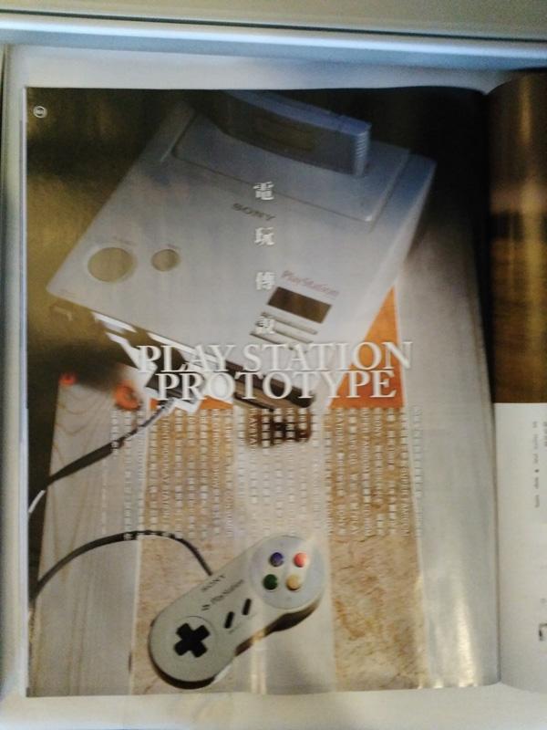 Nintendo Playstation Mags.